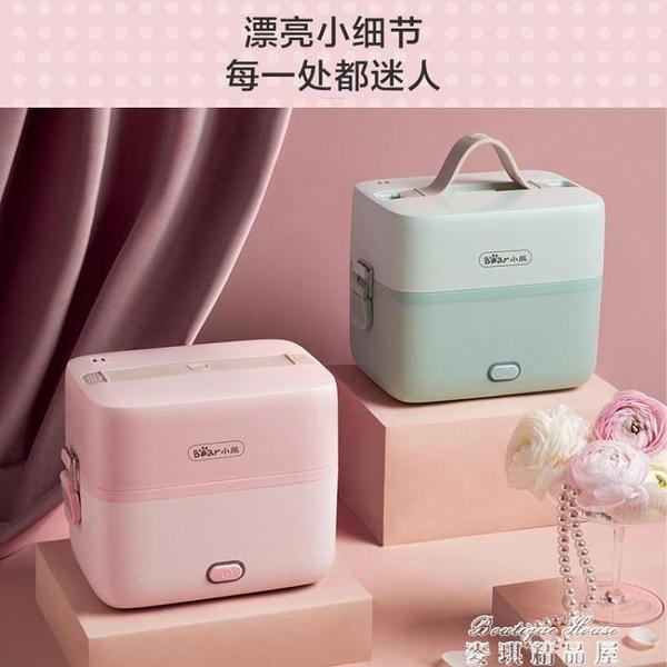 電熱飯盒 便攜式可插電自動保溫加熱不銹鋼迷你蒸菜蒸熱飯神器 麥琪精品屋
