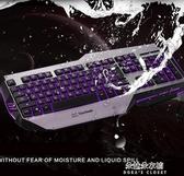 機械鍵盤 爆裂戰艦三背發光遊戲鍵盤滑鼠套裝電競網吧金屬機械手感LOL 朵拉朵YC