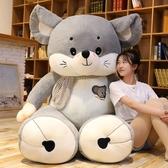 老鼠公仔毛絨玩具鼠年吉祥物玩偶布娃娃抱枕床上新年禮物兒童女生 城市科技DF