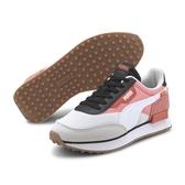 Puma Rider 女鞋 粉白 慢跑鞋 運動鞋 休閒鞋 輕盈 舒適 慢跑 休閒 阿甘 運動鞋 37338603