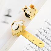 書籤 家族讀書貓咪可愛鐵質書簽禮物鏤空金屬頁夾 寶貝計畫