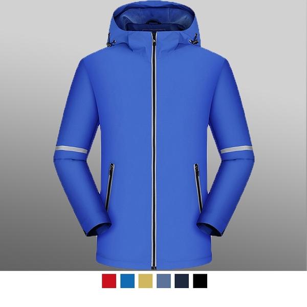 【晶輝團服制服】MF015*反光條單件式防風防潑水衝鋒外套(似GORE-TEX)可單買/ 代印公司LOGO