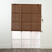 特力屋 日式竹捲簾 90x160cm 深咖