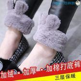 【618好康又一發】女童皮棉褲加絨皮褲保暖打底褲
