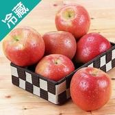 美國富士蘋果88粒/箱(200g+-5%/粒)【愛買冷藏】