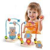 嬰兒繞珠串珠6-12月益智玩具男孩女寶寶兒童早教0-1-2-3周歲積木【聖誕節交換禮物】