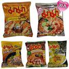 泰國MaMa泡麵-共7種口味 限單口味3...