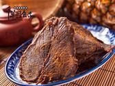 [千翔肉乾] 蜜汁牛肉乾 (100g)/精緻包