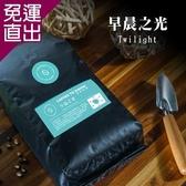 咖啡知道COFFEE TO KNOW 早晨之光 1公斤 E17600002【免運直出】