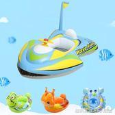 游泳圈 新款動物樂園把手船 男女童游泳圈兒童船坐圈 飛機游泳圈座圈 維科特3C