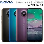 NOKIA 3.4 (3G/64G) 6.39吋三攝AI鏡頭強大的芬蘭血統手機◆送書本式皮套+玻璃保護貼
