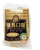 掬水軒營養口糧-黑糖110g-6包【合迷雅好物超級商城】 -02