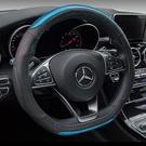 真皮碳纖D型方向盤套 保護套 VW BENZ PEUGEOT GTI POLO WISH BMW 沂軒精品 A0283