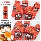 韓國CJ泡菜湯粉(盒) /韓國調味聖品