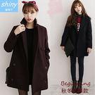 【V9001】shiny藍格子-時尚美搭.百搭顯瘦簡約中長款毛呢大衣外套