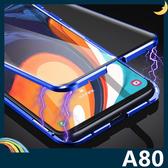 三星 Galaxy A80 萬磁王金屬邊框+鋼化雙面玻璃 刀鋒戰士 全包磁吸款 保護套 手機套 手機殼