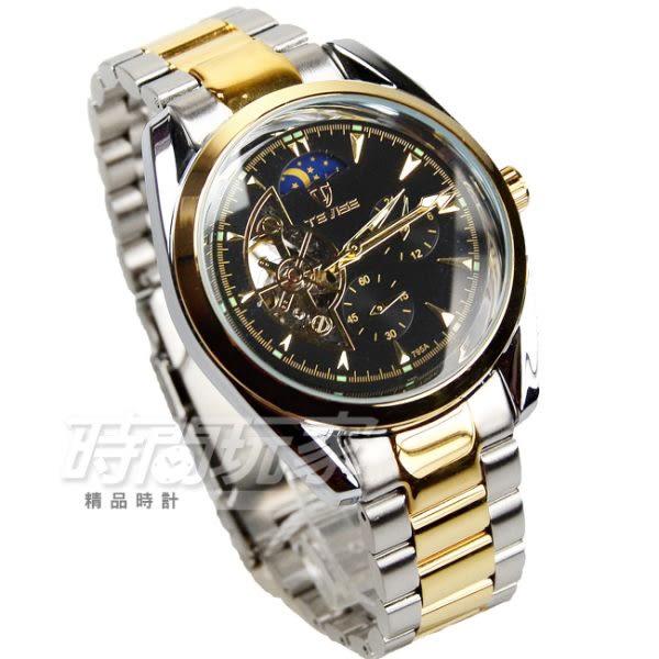 TEVISE特威斯 自動上鍊機械 男錶 簍空 鏤空錶背機械錶 防水手錶 部分金電鍍 T7950金黑
