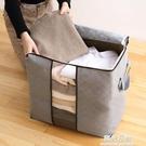 棉被收納袋收納袋整理袋衣服棉被搬家行李打...