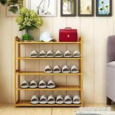 鞋架多層簡易家用經濟型家用家里人鞋櫃組裝現代簡約宿舍防塵架子igo 時尚芭莎