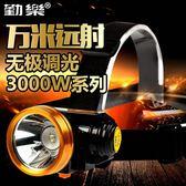 迷你感應LED頭燈強光充電超亮戶外頭戴式夜釣礦燈電筒打獵釣魚燈
