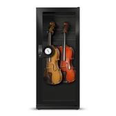 收藏家132公升ART-126+ 小提琴中提琴專用防潮箱