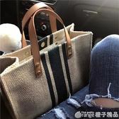 韓版女士手提公文包職業通勤條紋簡約單肩大包包INS大容量帆布包   (橙子精品)