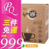 KANBOO肯寶 防彈咖啡 8包/盒【PQ 美妝】