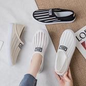 網面透氣樂福鞋女2020夏季新款輕便軟底時尚網紅百搭一腳蹬懶人鞋 萬聖節