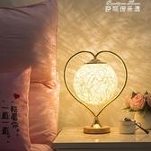 結婚臺燈藤球浪漫紅色婚房喜慶陪嫁禮物新婚長明燈臥室床頭燈YYJ 【全館免運】