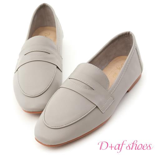 樂福鞋 D+AF 好感印象.經典款超軟平底樂福鞋*灰
