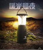 露營燈神火G12戶外汽修燈可充電led強光手電磁鐵掛燈工作燈雙燈露營燈-雙十二
