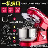 肴邦多功能商用廚師機家用電動和面機小型打面機揉面全自動打發蛋qm    橙子精品