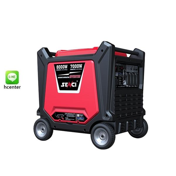 [ 家事達 ] Senci 靜音 變頻發電機-8000W 特價 110V/220V