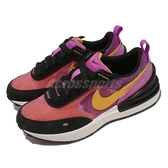 Nike 童鞋 Waffle One PS 桃紅 紫 黃 小Sacai 童鞋 中童鞋 運動鞋 小朋友 【ACS】 DC0480-600