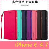 【萌萌噠】iPhone 6/6S (4.7吋)  韓曼 真皮側翻皮套 全包軟邊防摔 矽膠軟殼 插卡 掛繩 手機套