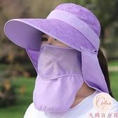 大沿防曬帽子女夏天騎車遮臉面罩大檐遮陽帽太陽帽涼帽【大碼百分百】