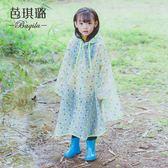 斗篷式兒童雨衣女男童防水電動車雨披