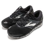 BROOKS 慢跑鞋 Beast 18 Extra Wide 寬楦 黑 灰 極致柔軟避震 男鞋 運動鞋【ACS】 1102824E004