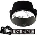 【EC數位】Nikon D70S D70Kit 18-70mm 18-105mm 18-135mm 18-140mm 鏡頭 HB-32 蓮花罩遮光罩 HB32