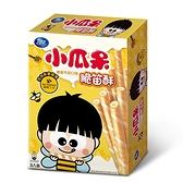 小瓜呆脆笛酥-蜂蜜牛奶口味210g【愛買】