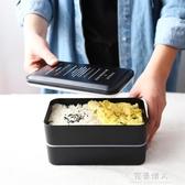 雙層帶蓋便當盒 日式分格壽司盒微波爐餐盒學生飯盒保鮮盒  【快速出貨】