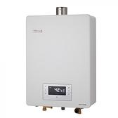 《修易生活館》林內 RUA-C1620 WF 強制排氣型16L熱水器 (不含安裝)