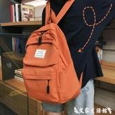 帆布後背包大容量書包古著感少女高中大學生帆布後背包2020新款INS超火背包 艾家