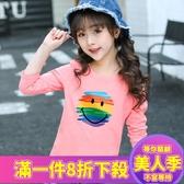 女童T恤童裝女童秋裝新款女孩純棉長袖T恤兒童洋氣打底衫中大童上衣-『美人季』