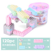 積木玩具女1-2周歲兒童3-6周歲幼兒園積木拼裝玩具6-7-8-10歲男孩