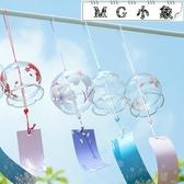 MG 风铃-日式櫻花玻璃風鈴裝飾古風