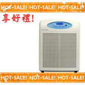 《台南佳電+可議價享優惠》Opure A6 臻淨 變頻電漿抑菌除臭 空氣清淨機 (25-30坪)