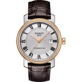 TISSOT 天梭 Powermatic 80 寶環系列經典羅馬機械手錶-銀x玫瑰金框/40mm T0974072603300