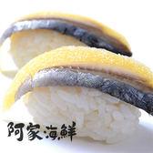 【日制】黃金魚尼信(調味鯡魚卵) 900g±10%(3枚入)/包
