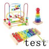 兒童繞珠串珠玩具早教嬰兒6-12個月男寶寶益智0-1-2歲3周歲女孩子 一件免運